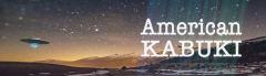 american_kabuki_header_2